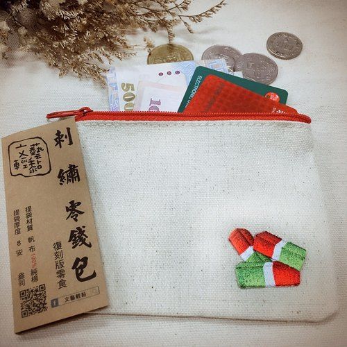 Embroidered canvas purse - Tricolor soft candy