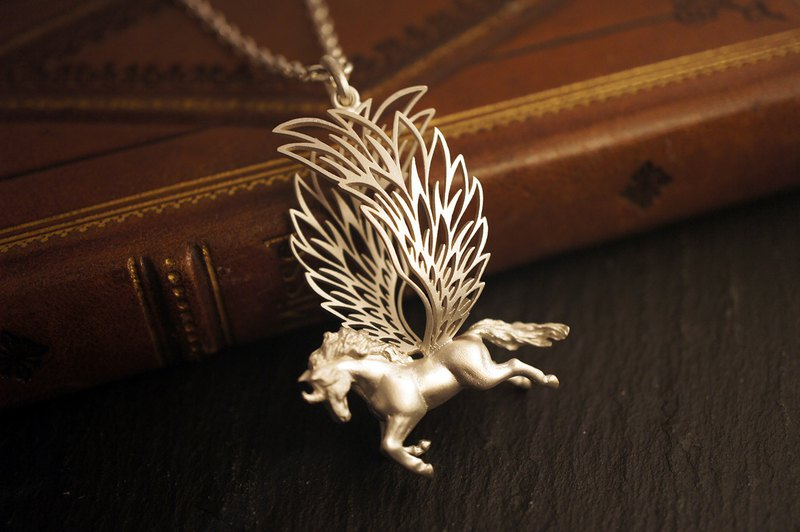 925 Sterling Silver Unicorn Pendant