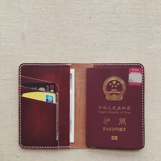 Multi-function passport holder passport set Italian vegetable tanned cowhide handmade coffee color dyed leather design custom