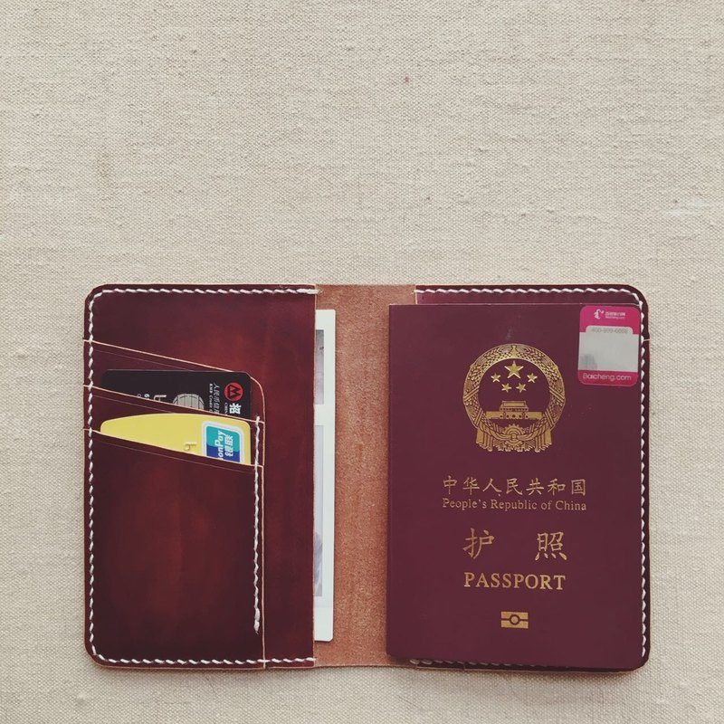 Handmade Brown Leather Passport Holder / Passport Cover.travel gift,anniversary