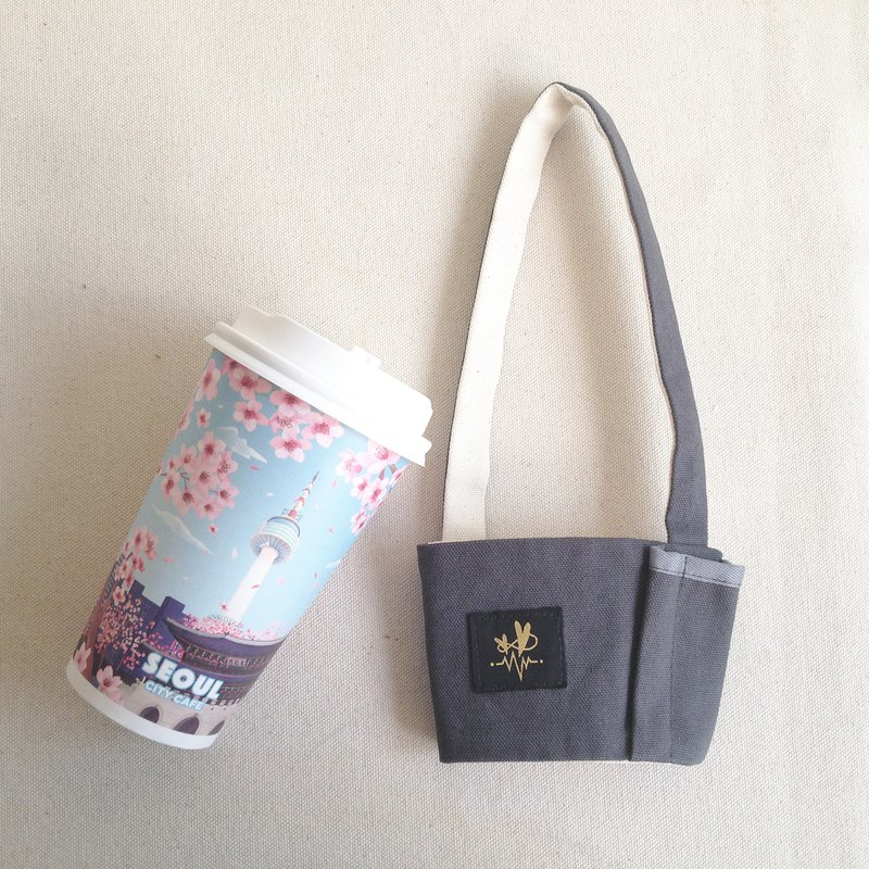 Not afraid of straw falling down coffee beverage bag / Tin gray