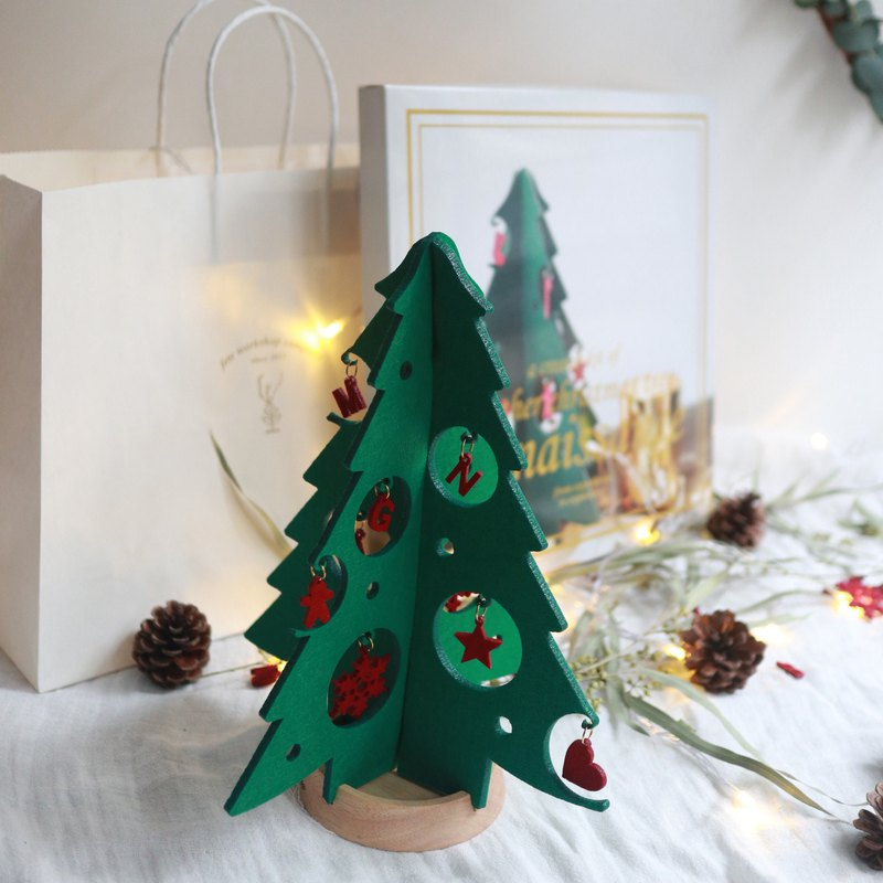 Christmas tree gift box leather and felt two versions desktop jewelry holder Christmas exchange gift
