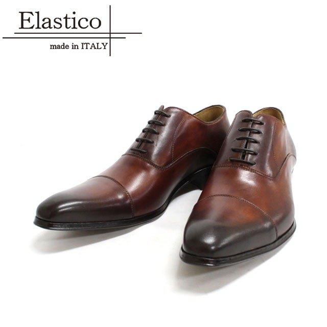 Elastico Italian classic horizontal oxford shoes  101 caramel-ARGIS  Japanese handmade - Designer ARGIS Japan Handmade Leather Shoes  3ec2385dbc6
