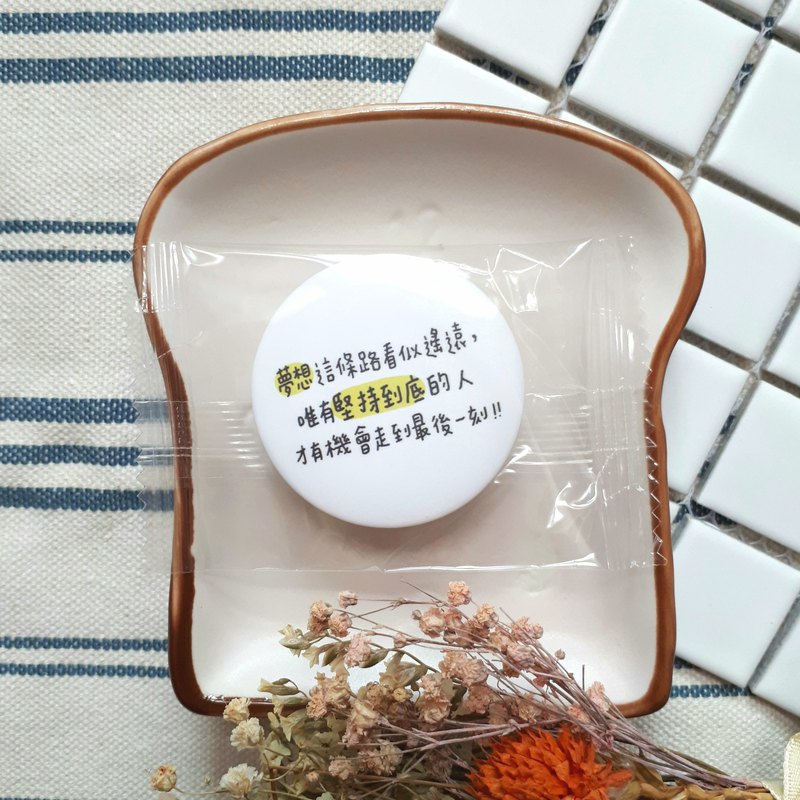 Quotes badge - the road to dreams~