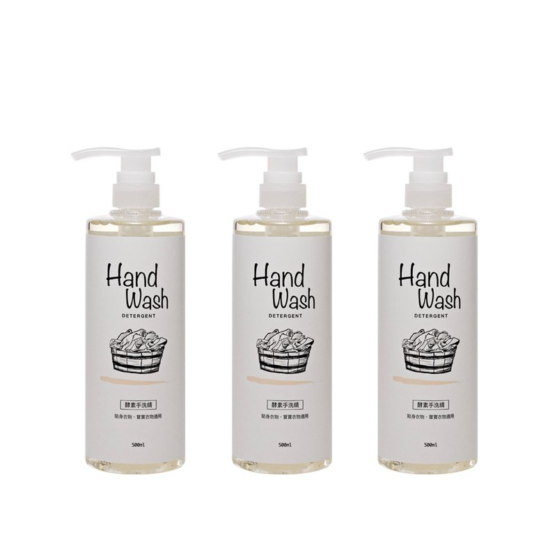 【Jingdu Goro】 Enzyme hand wash 3 into the group