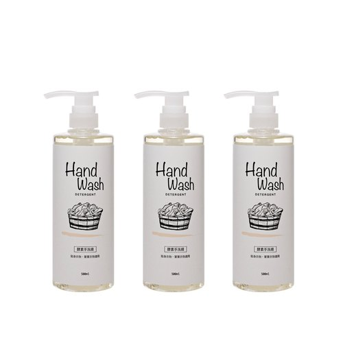 Enzyme hand wash 3 into