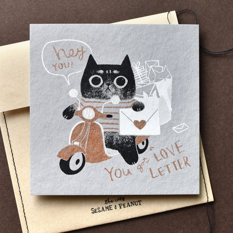 You got a love letter! Please accept the love letter! Hand-printed card bronze gold car models