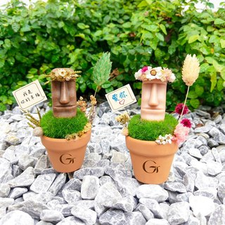 GREEN CONUT - Valentines Moai Soap Pot (gift pack)