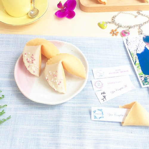 QUOTES wedding small things into the ceremony customization lucky notes cake beads white chocolate lucky biscuits hand-made biscuits FORTUNE COOKIES