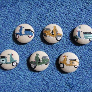 (C) Wei Shi licensing Vespa_ cloth button large badge C58DVX59
