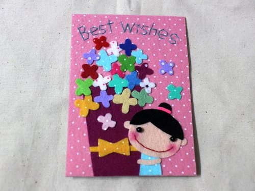 Handmade non-woven card _ birthday card / Universal Card (girls hold flowers)