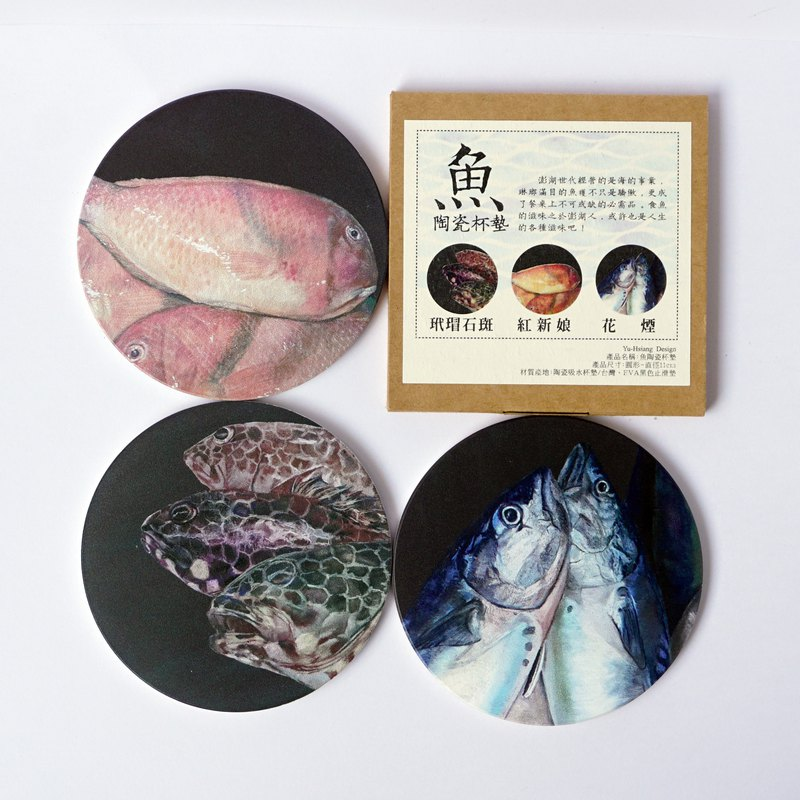 Fish series absorbent ceramic coasters