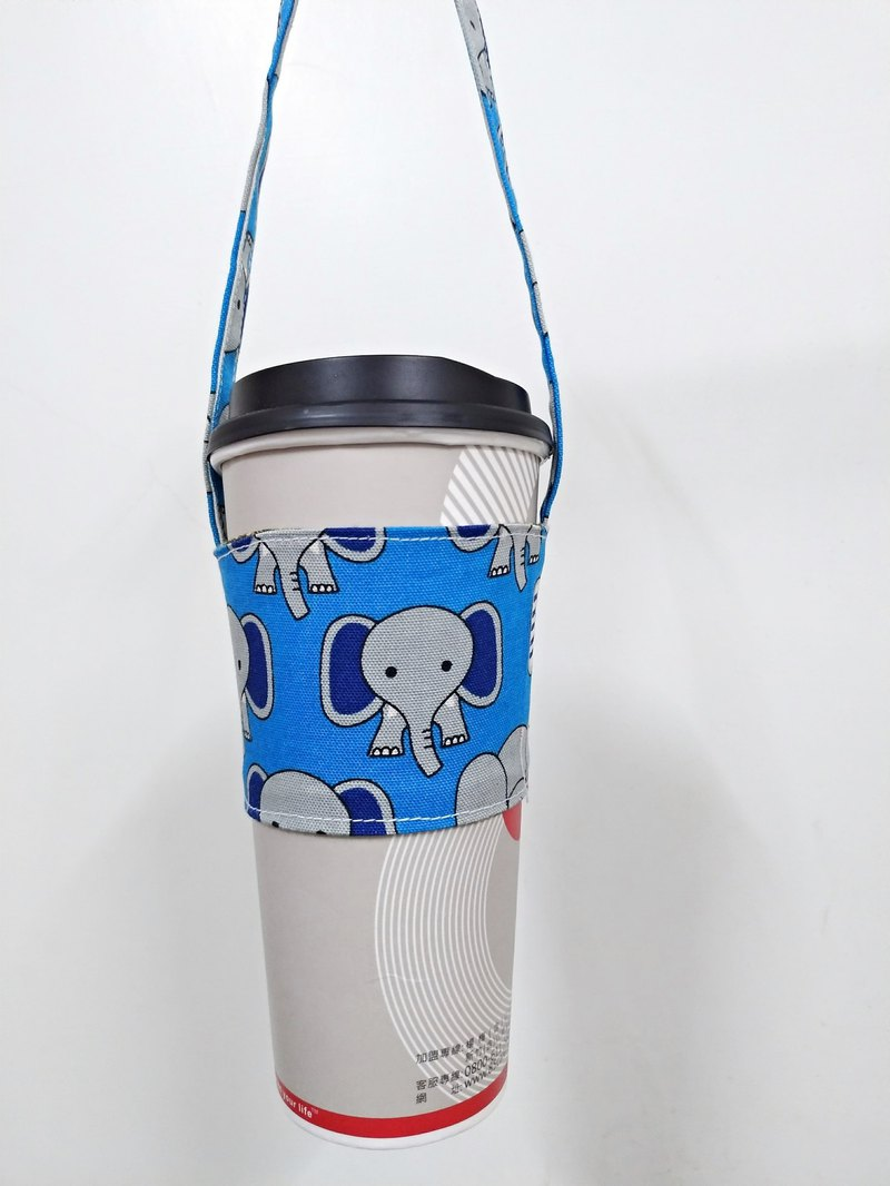 Drink cup sets environmental protection Cup sets of hand drinks bags coffee bag bag - big ears like
