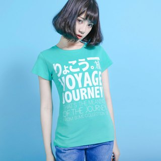 Travel Travel Language T-shirt_ Fitted version_6SF008_Grass Green/White