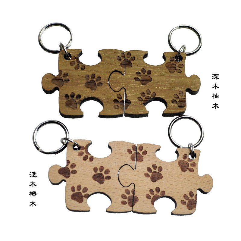 """Puzzle"" a group of two <pet name tag, tag, key ring, pet tag>"