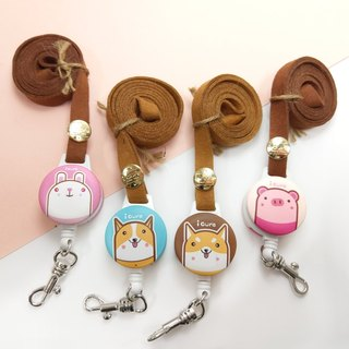 I good telescopic identification certificate card holder - full of capsule animal series (four)