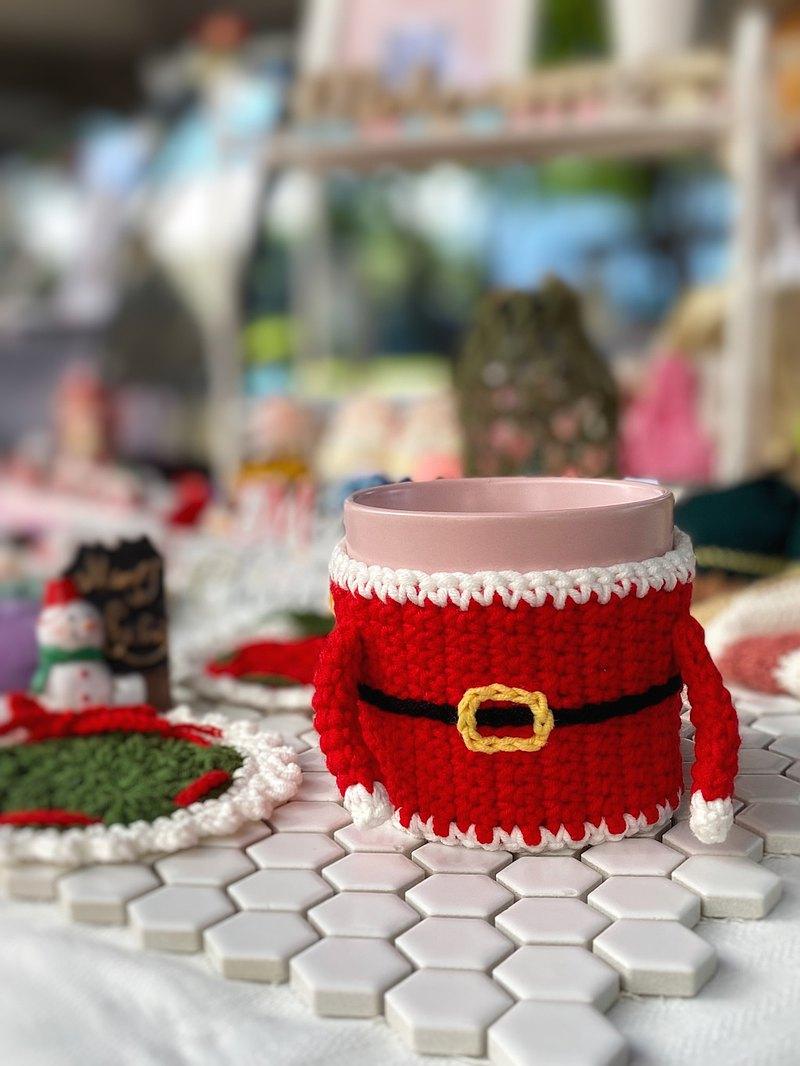編織杯套 聖誕老人造型 聖誕節 聖誕禮物 交換禮物