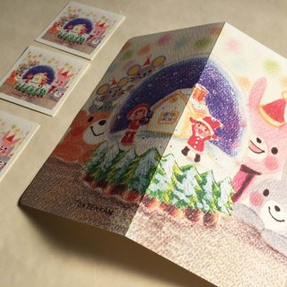 Christmas dome folding card no.050