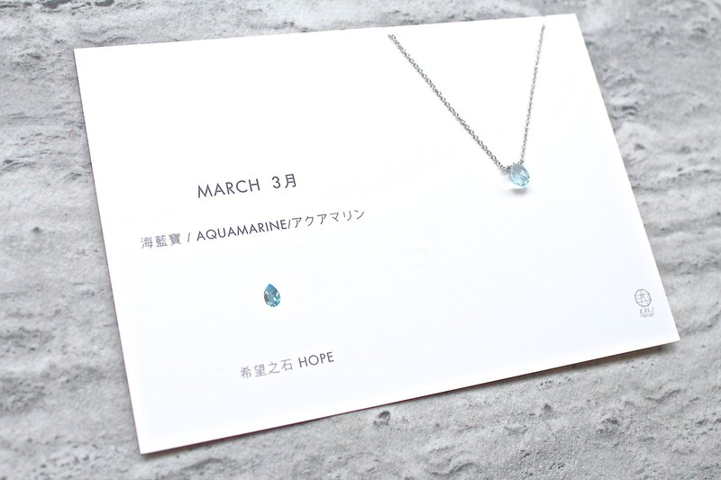 Birthstone in March-Aquamarine / Aquamarine / Acrylic 316L Medical Steel Clavicle Necklace