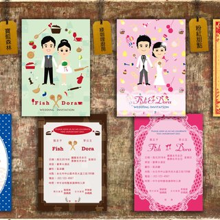 Dora Li painted paper doll wedding card / wedding invitation / postcard type -19x13cm (self can also be a designer 喔! Free match! Semi-customized!)