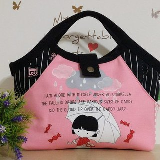 Emily unique ※ Limited [paragraph] _ handbag