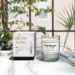 [Limited] 80g mini candle