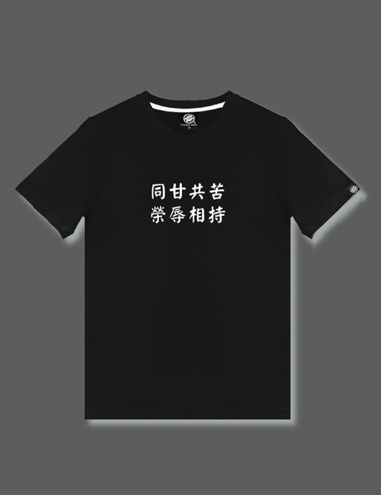 Customized T 啰 啰 啰