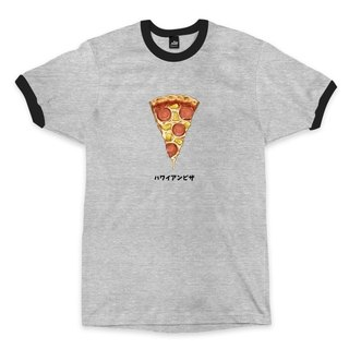 Hawaiian Pizza - Marble Gray - Neutral Edition T - shirt