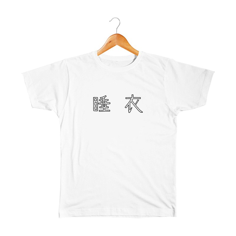 Sleepwear T-shirt Pinkoi Limited