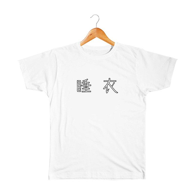 睡衣 T-shirt Pinkoi限定