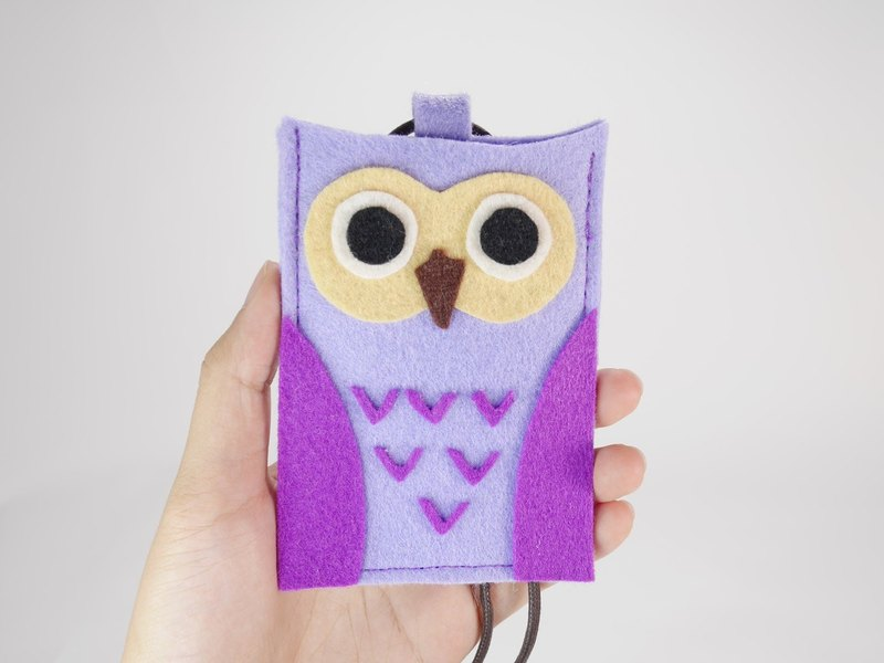 Cute Wind Double Card Holder - Purple Owl _ Year End Surprise