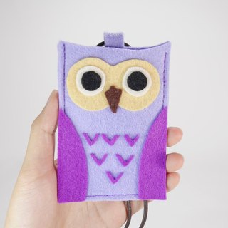 Cute Wind Double Card Holder - Purple Owl