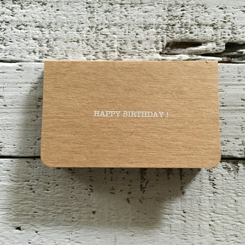 Card / five short sentence exercises / happy birthday / all English sentences