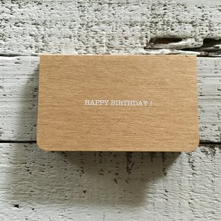 Short sentence practice card / Happy birthday leaflet English card