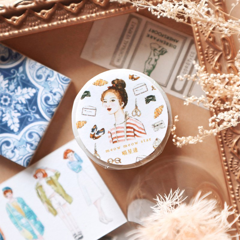 Replica Girl 5cm Paper Tape - Roll Up (Special Ink)