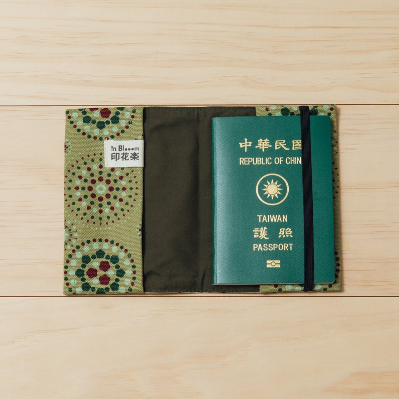 Passport Cover/Firework/Green Olive