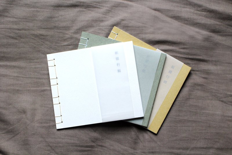 Environmental Earth tone Handmade Single line Notebook