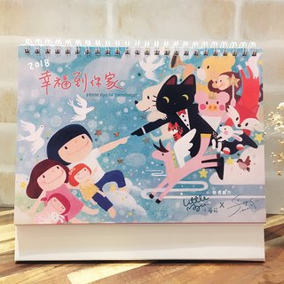 Small mushroom X Maris 2018 desk calendar - happiness to your home
