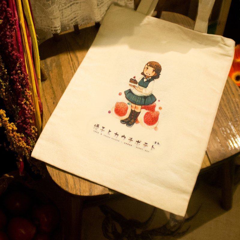 |Yoko and Couchpatato_canvas bag_single sided ver.| canvas bag / gift / present