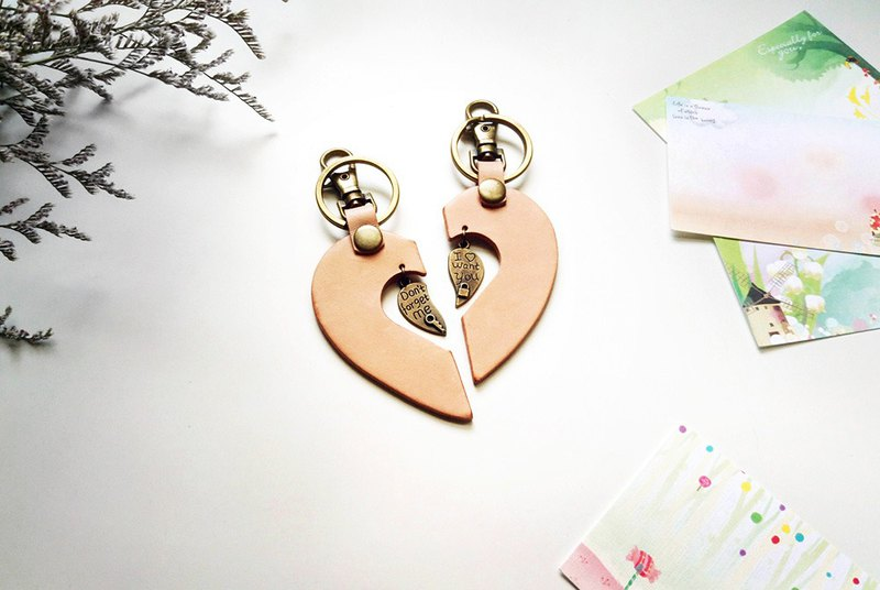 Couple heart-shaped key ring leather charm (pair)