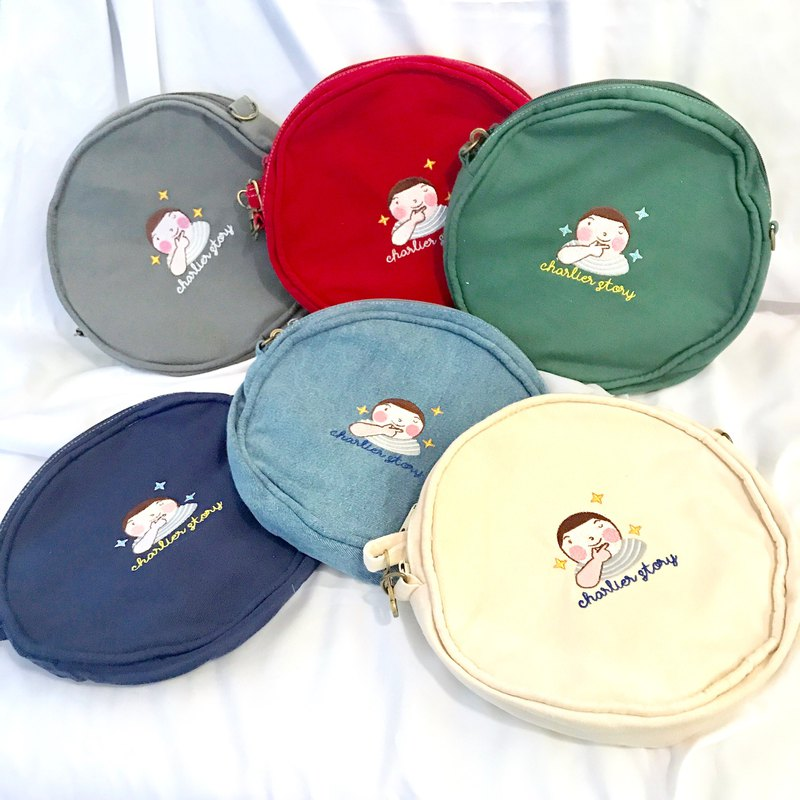 Fat Boy Lok round bag