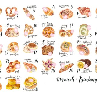 Sticker set - Bakery (31 pieces)