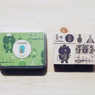 Bear travel in the city STAMP KIT - Taichung city