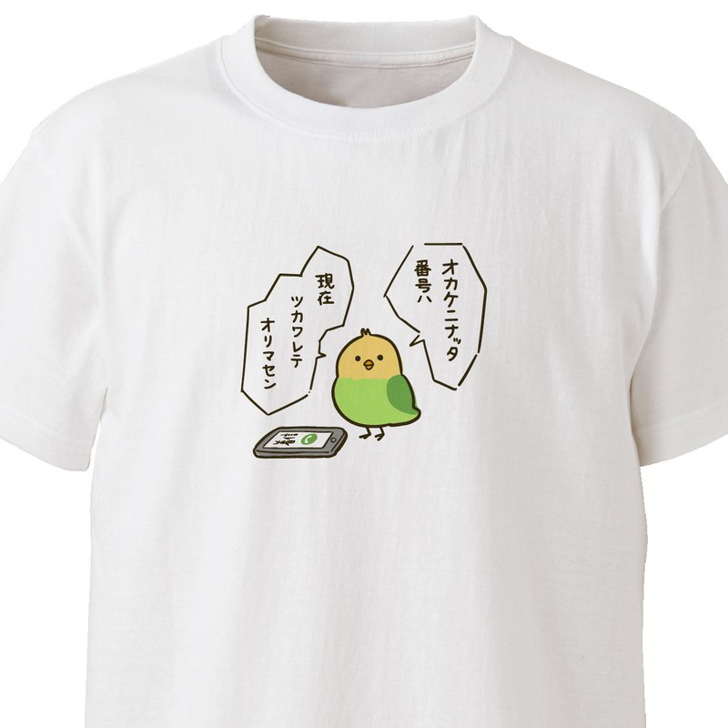 Answering machine parakeet [white] ekot T-shirt illustration-hawk [Rameko Ayukawa]