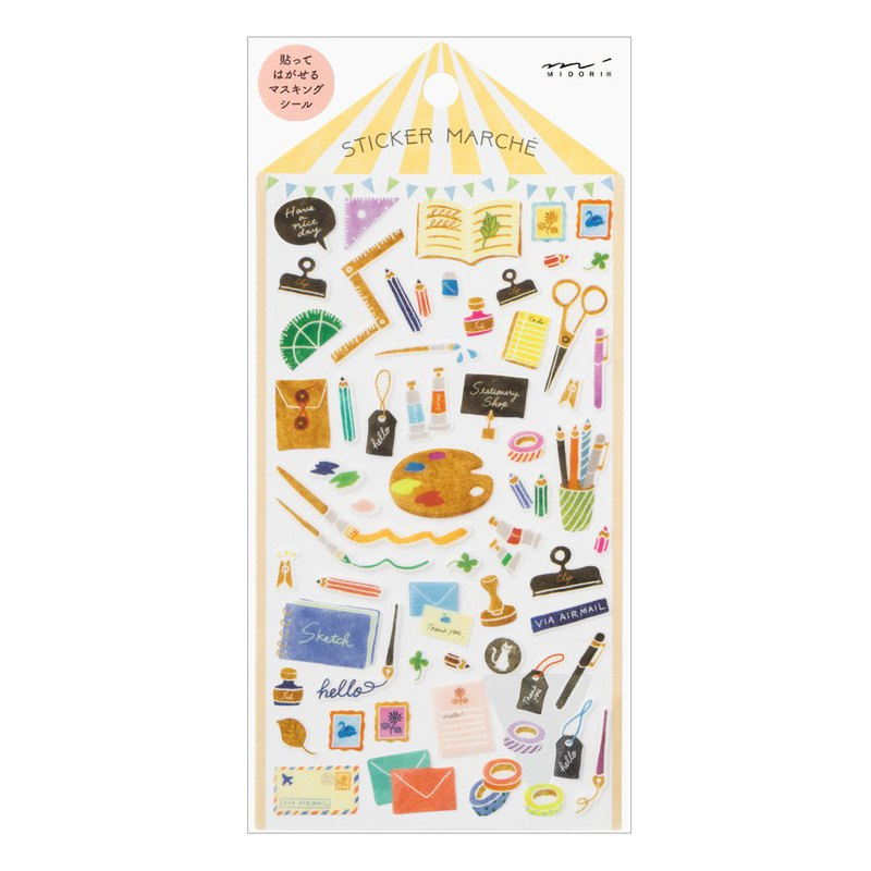 MIDORI Watercolor and Paper Stickers-Stationery