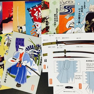 Ukiyo-e style Edo cat series Postcard 14 pieces set