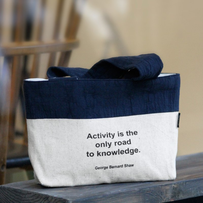 Maxim Series Reading Bag ‧George Bernard Shaw