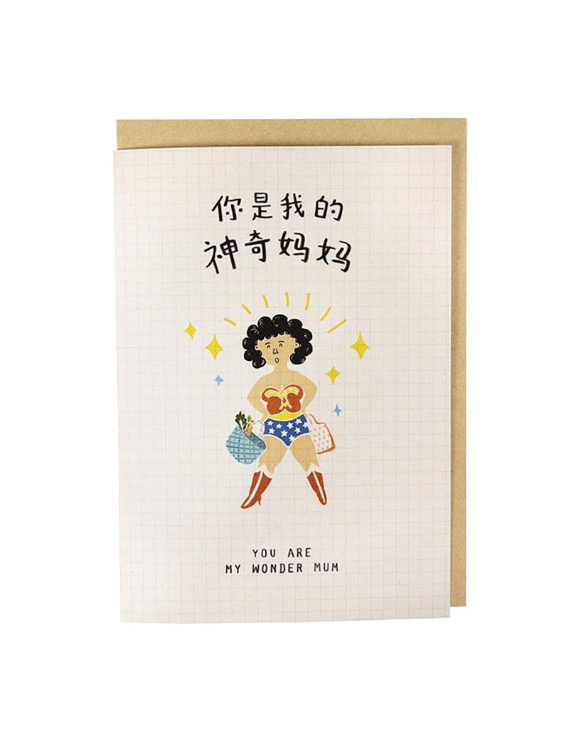 Wonder Mum Greeting Card