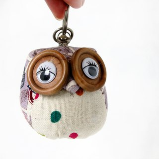 Owl Charm Key Ring Guardian Purple