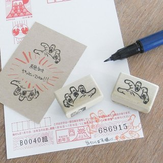 "Handmade rubber stamp ""Hand power"""